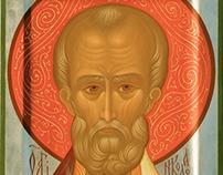 Св. Николай Чудотворец / St. Nicholas