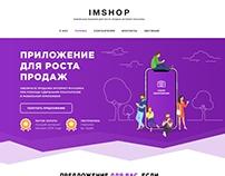 ImShop