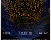 "Постер ""майя"""