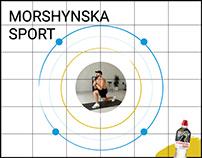 Morshynska Sport — Campaign Results