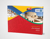 لوحة التحكم التنموي ٢٠١٥ | سلطنة عمان
