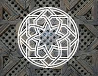 Islamic Studies - Book Cover Design