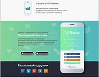 tooba Web App and Logo Design
