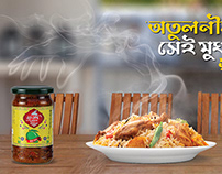 Mughal Pickle Launching Press Ad