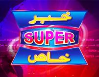 Khabar Super Khas | Hero TV