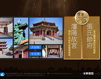 Travel Liaoning Online