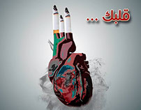 Your heart ...... may stop suddenly