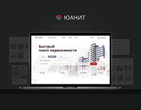 Юанит. Поиск и продажа недвижимости / realty