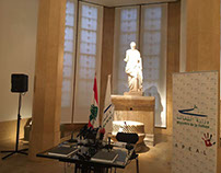 APEAL Press conference at the National Museum, Beirut