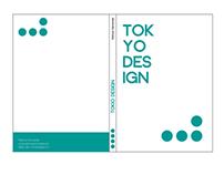 -Design Runs the World-