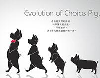 究好豬官方網站 www.choicepig.com.tw