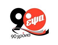 epsa 90 yrs