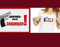 Slogan, brand emblem and logo