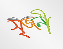 Book Shop Typo Logo (BENGALI)