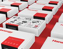 包装设计-汉能-充电宝
