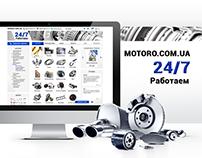 Motoro auto details online store web site