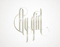 Fly Girl / Logo Design
