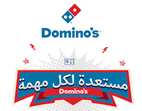 Domino's Pizza Egypt - Campaign Logo