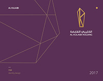 AL KULAIBI | KSA 2017
