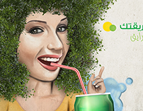 7up Creative Outdoor