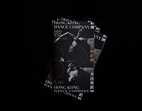 HK Dance Company - Dance Season 20/21