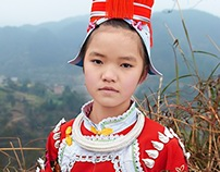 Undistinguished Groups in China-Gejia People