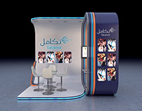 """Takamol"" Exhibition Booth Design - Saudi Arabia."