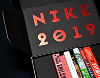 Nike 2019 | packaging design