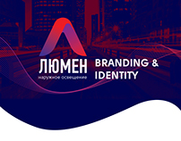 Lumen Branding Identity