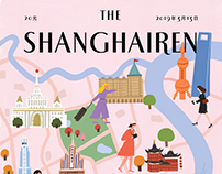 Shanghairen Magazine Poster