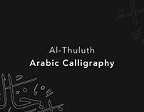 Al-Thuluth calligraphy