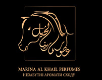 Arabic Perfumes Logo