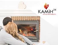 Amazing Logo for Kamin24