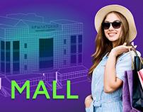 Krylatsky mall