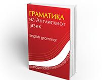 Корица на книга - Граматика на Англискиот јазик