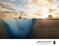 Bank Keshavarzi - Eghdam o Amal