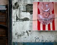 CIRCUS Fashion Illustration project