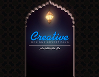 Creative, Ramadan intro