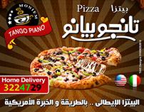 Tango Piano Pizza Box