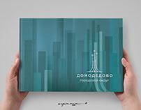 Design Book Domodedovo 2019