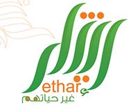 ethar logo