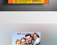 Mac Cleaning Flyer & Poster