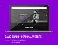 DAVID BRAUN - PERSONAL WEBSITE