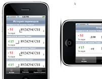 Мобильный банкинг. Mobile banking.