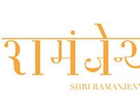 Ramanjenya-devanagiri script-branding