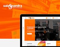 Salamandra - Corporate Site