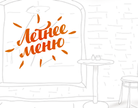 Summer menu lettering