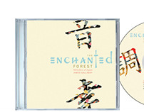 Enchanted Forest CD Cover--School Project