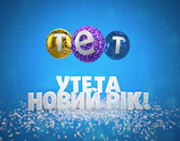 TET TV Channel Winter Idents
