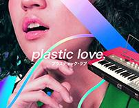 PLASTIC LOVE - MARIYA TAKEUCHI [LYRIC VIDEO ART]